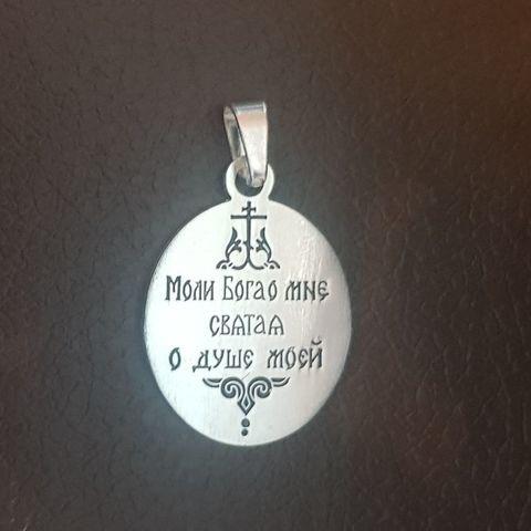 Нательная именная икона святая Любовь с серебрением  кулон с молитвой