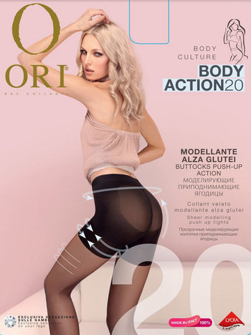 Колготки Body Action 20 Ori