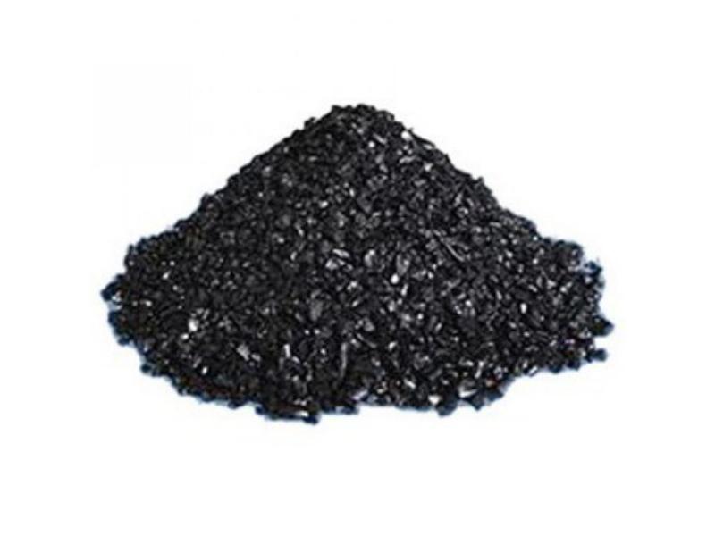 Очистка и настойка Уголь активированный березовый 500 г 346_P_1366725984634.jpg