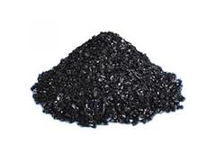 Уголь активированный березовый 500 г