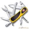 Нож перочинный Victorinox EvoGrip 85мм 15 функций жёлто-чёрный (2.4913.SC8) нож перочинный victorinox evogrip s18 2 4913 sc8 85мм 15 функций жёлто чёрный