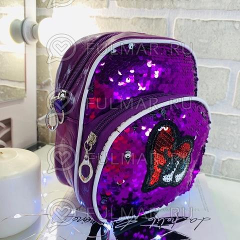 Рюкзак-сумка фиолетовый малиновый Трансформер с нашивкой в пайетках Фиолетовый-Серебристый