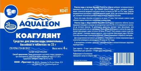 Aqualeon Коагулянт (картриджи по 5 таблеток 25 г) 4 кг