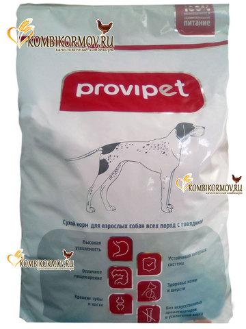 ПровиПет для собак с говядиной