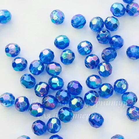 Бусина акриловая шарик с огранкой синий с AB покрытием 6 мм, 10 штук