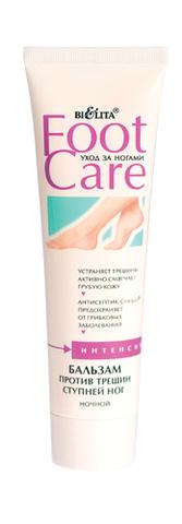 Бальзам против трещин ступней ног ночной | Белорусская косметика