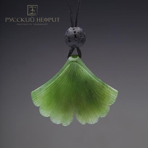 Кулон Лист Гингко из зеленого нефрита