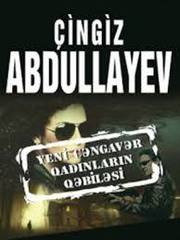 Yeni cəngavər qadınların qəbiləsi