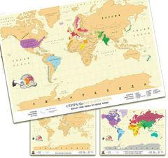 """Стиральная карта мира """"Карта путешествий"""""""