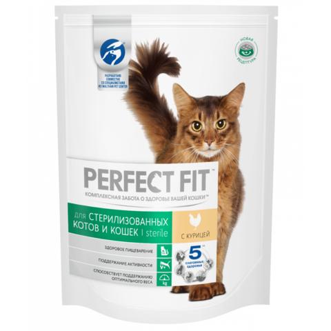 Perfect Fit Sterile сухой корм для стерилизованных котов и кошек 190 г