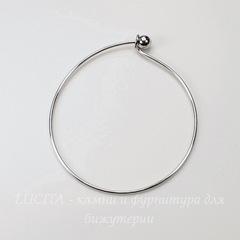 Основа для браслета с шариком, 18 см (цвет - платина)
