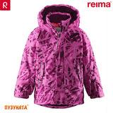 Куртка зимняя Reimatec® Cup 521465C-4902