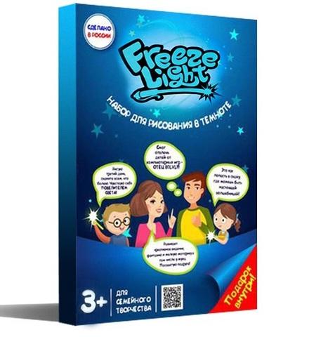 Рисуй Светом! Планшет А5 Freezy Light для семейного творчества