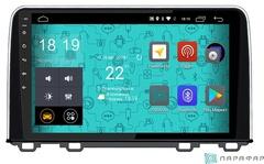 Штатная магнитола 4G/LTE Honda CR-V 5 17+ Android 7.1.1 Parafar PF111