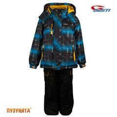 Комплект для мальчика зима Gusti Boutique 3040 nectarine
