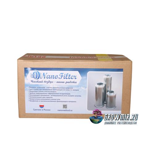 Фильтр угольный  Nano Filter 250м3/100мм