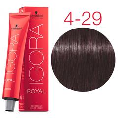 Schwarzkopf Igora Royal 4-29 (Средний коричневый пепельный фиолетовый) Краска для волос 60 мл.