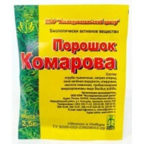 Порошок Комарова Пакет 2,5 г.
