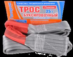 """Трос """"Стропа"""" 35 тонн 5 метров (сумка)"""