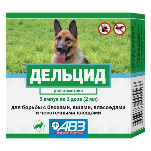 Дельцид эмульсия инсектокарицидный препарат для кошек и собак 5/2мл