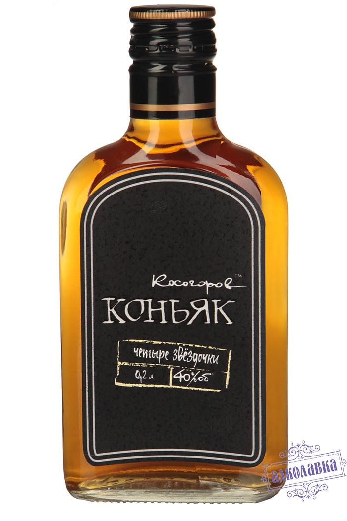 КОСОГОРОВ. КОНЬЯК. 0,2 Л