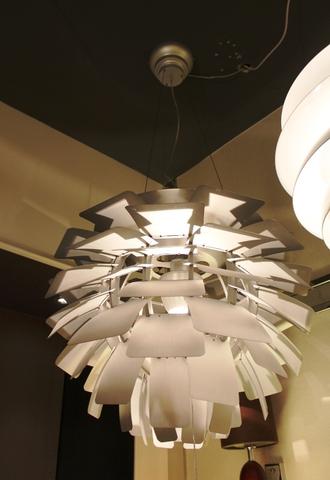 replica Louis Poulsen PH Artichoke pendant lamp D60