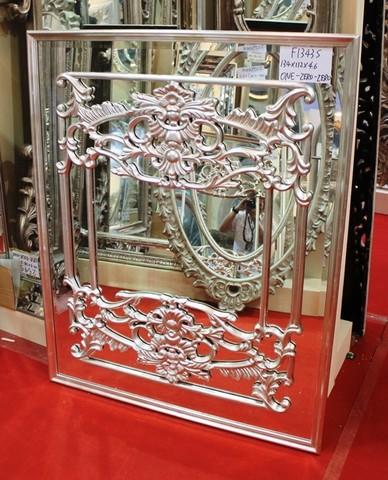 зеркало в деревянной раме 01-40 ( MAGIC MIRROR )