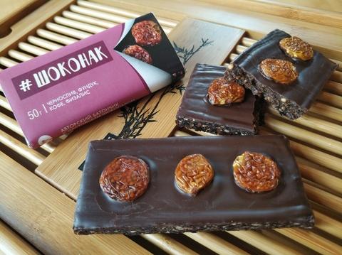 Батончик Шоконак «Две Реки» 72% какао, с черносливом, фундуком, кофе и физалисом