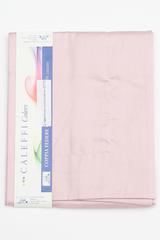 Пододеяльник 220x200 Caleffi Raso Tinta Unito сатин нежно-розовый