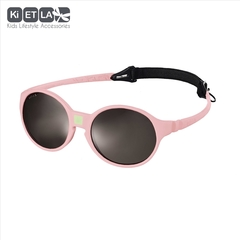 Очки солнцезащитные детские Ki ET LA Jokakid's 4-6 лет. Light Pink (светло-розовый)