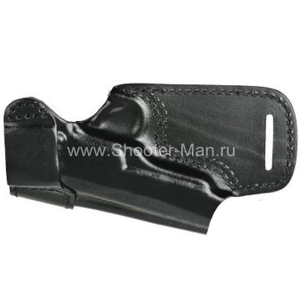Кобура кожаная для пистолета Стечкина поясная ( модель № 10 )