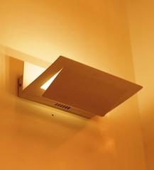 Светодиодный светильник 21-46 ( by Elite LED light )