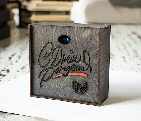 Подарочная коробка «С Днем Рождения» из дерева