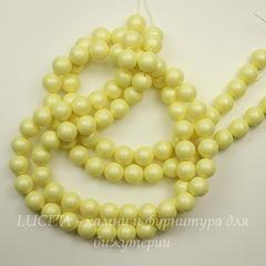 5810 Хрустальный жемчуг Сваровски Crystal Pastel Yellow круглый 12 мм