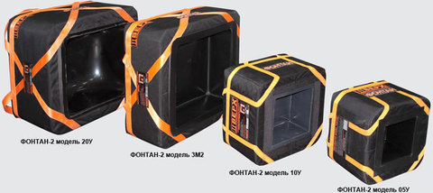 Локализатор взрыва Фонтант-2 мобильный
