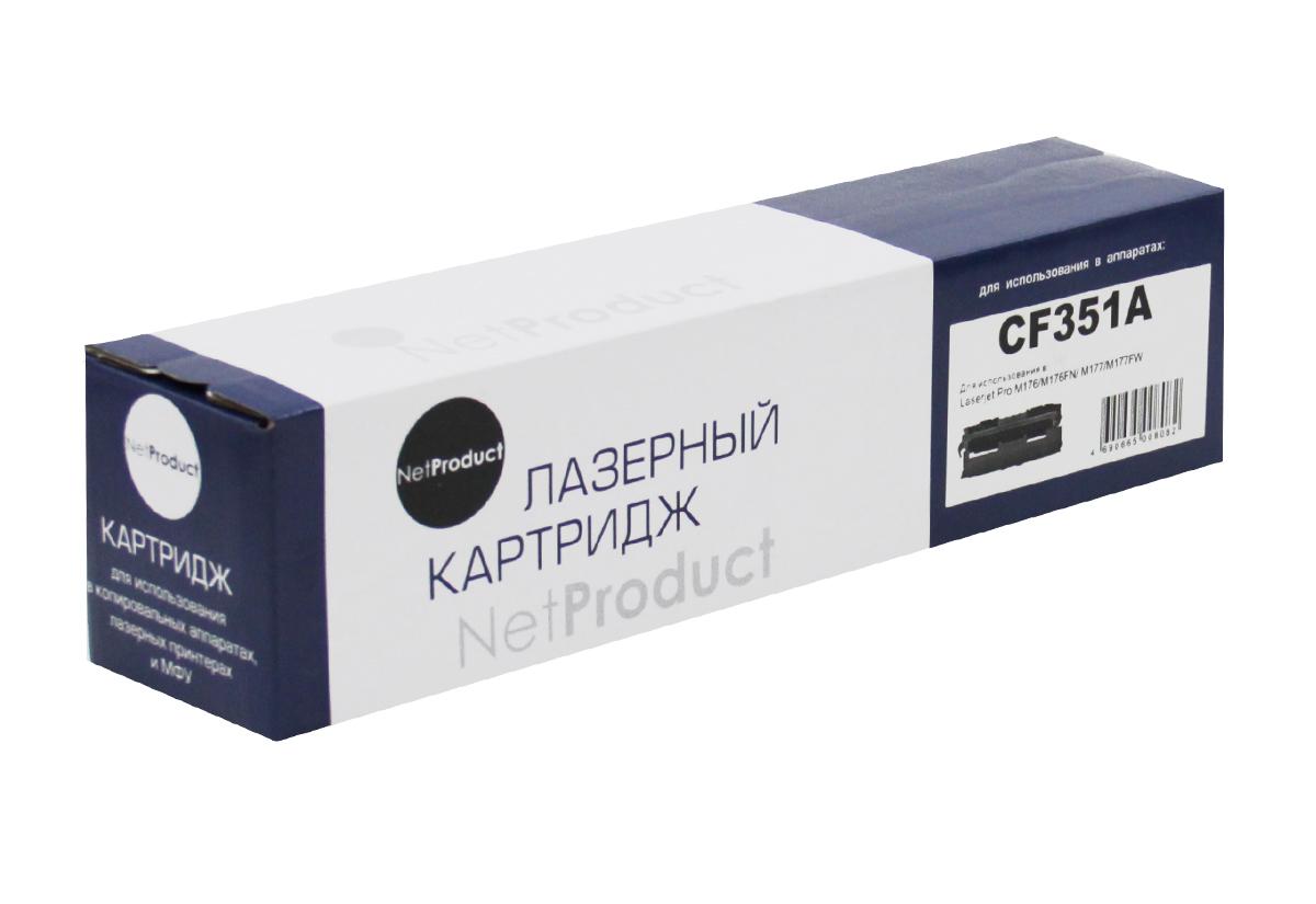 CF351A Netproduct