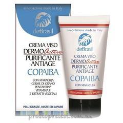 Dobrasil crema viso dermo active purificante antiage - Очищающий крем для лица с маслом копаиба для зрелой кожи
