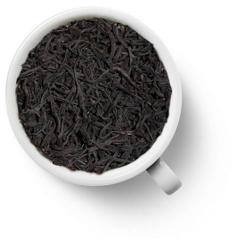 Да Хун Пао (Большой красный халат)(Большой огонь) 50 гр. Чай Gutenberg китайский элитный