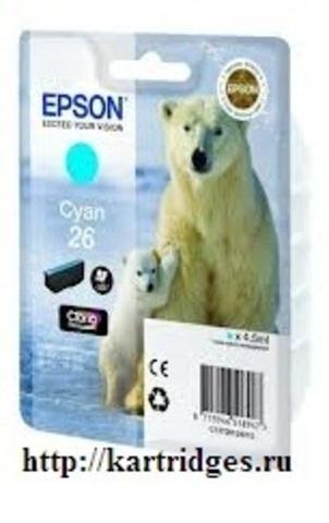 Картридж Epson C13T26124010
