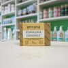 Натуральное мыло ручной работы Ромашка