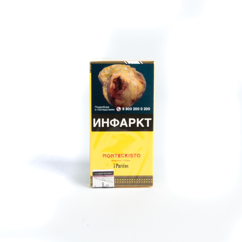 Сигариллы Montecristo Purito 5 шт