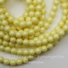 5810 Хрустальный жемчуг Сваровски Crystal Pastel Yellow круглый 6 мм, 5 штук