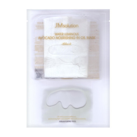 Маска JMsolution Water Luminous AVOCADO Nourishing In Oil Mask 1шт.