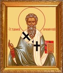 Тимофей Проконесский, епископ. Икона на холсте.