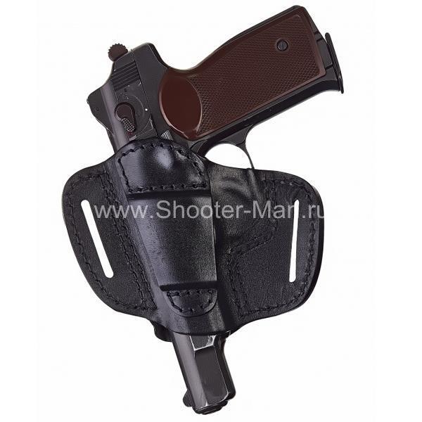 Кобура кожаная для пистолета Стечкина поясная ( модель № 11 )