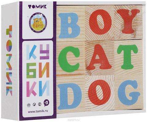 Кубики английский алфавит