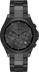 Мужские наручные часы DKNY NY2380