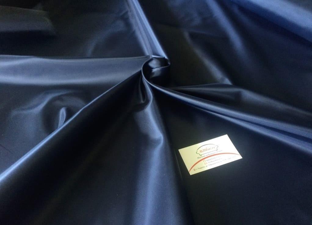 Тентовая ткань 240Д синяя