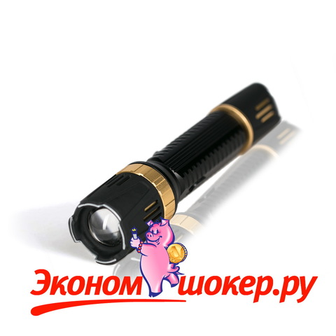 Электрошокер СТЕЛЛАР