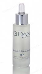 Активная регенерирующая сыворотка Egf (Eldan Cosmetics | Premium age-out treatment | Egf intercellular essence), 30 мл